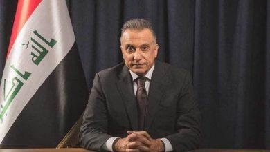 """صورة """"الكاظمي"""": هجمات المخربين تطال المدنيين والدبلوماسيين"""