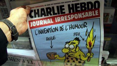 """صورة عملية طعن في """"باريس"""" قرب """"شارلي إيبدو"""""""