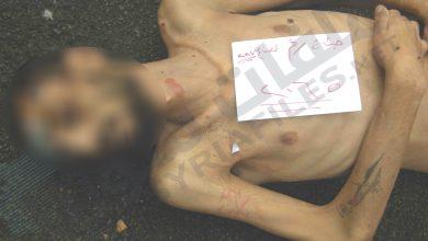 """صورة صور خاصة من """"مجموعة ملفات قيصر"""".. فلسطينيون تحت التعذيب"""