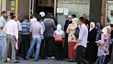 صورة عودة خدمة الحوالات الداخلية في سوريا