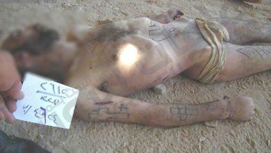"""صورة صدمة كبرى من """"قيصر"""".. مسيحيون قتلى تحت التعذيب"""