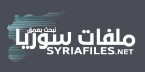 Syria Files