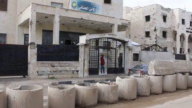 """صورة قتيل وجرحى في هجوم مسلح على مقر لـ """"هتش"""" في إدلب"""