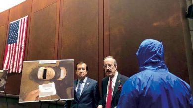 """صورة الخزانة الأمريكية تعلن حزمة عقوبات """"قيصر"""" الرابعة على """"نظام الأسد"""""""