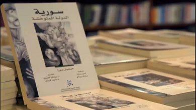 """صورة الكتاب الذي كشف """"جمهورية الأسد"""" منذ البداية"""