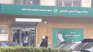 """صورة مصادر لـ """"ملفات سوريا"""": قطر لا تزال تستثمر في سوريا"""