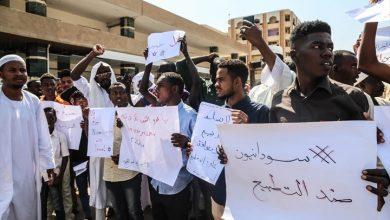 """صورة غضب شعبي في السودان إزاء """"التطبيع"""""""