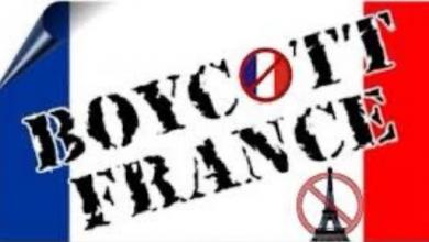 صورة سلاح يستخدمه المسلمون ضد فرنسا.. ما هو؟