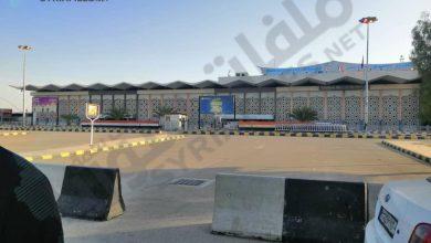 صورة مطار حمد الدولي يستقبل طائرات النظام السوري