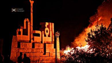 """صورة """"نترات الأمونيوم"""" تهدد مدينة الحفة في اللاذقية"""