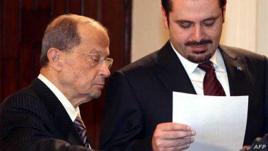"""صورة """"الحريري"""" لـ """"عون"""": لا أحزاب في الحكومة القادمة"""