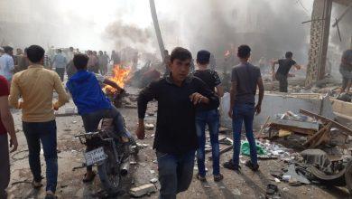صورة 20 قتيلاً بانفجار استهدف سوقاً في مدينة الباب (فيديو)