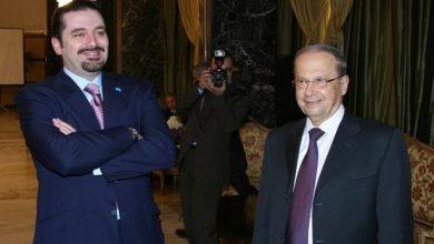 صورة عون: الحكومة اللبنانية القادمة برئاسة الحريري