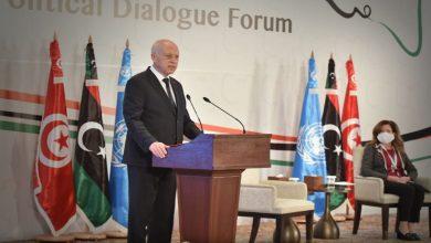 صورة ملتقى الحوار السياسي الليبي يضع اللبنة الأساسية لحل الأزمة الليبية