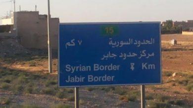 """صورة """"الأردن"""" تحبط محاولة تهريب مخدرات من """"سوريا"""""""