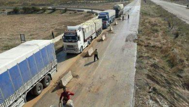 صورة بعد امتصاص موجة الرفض الشعبية، افتتاح معبر تجاري شرق إدلب