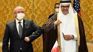 صورة وزير خارجية البحرين في تل أبيب