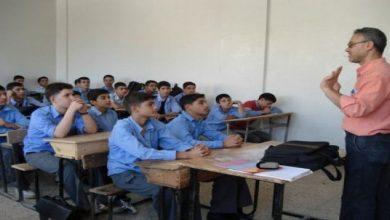 """صورة """"الأسد"""" يمنح مدرسي المناطق النائية """"ربع راتب"""""""