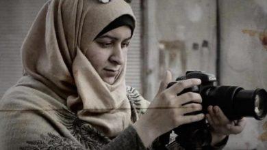 صورة تضارب حول مصير ناشطة إعلامية في إدلب