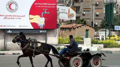 صورة مساعدات كورونا الدولية لسوريا تتبخر.. أين ذهبت!
