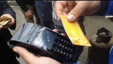 صورة البطاقة الذكية تستحوذ على الغاز الصناعي في سوريا