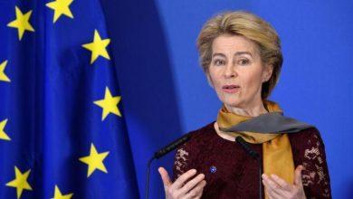 """صورة المفوضية الأوروبية تكشف إصلاح نظام """"شينغن"""""""