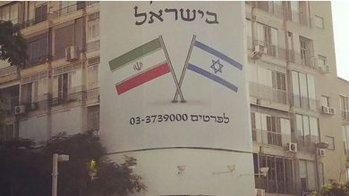 صورة بعد مقتل زادة .. تخوف إسرائيلي من رد فعل إيراني