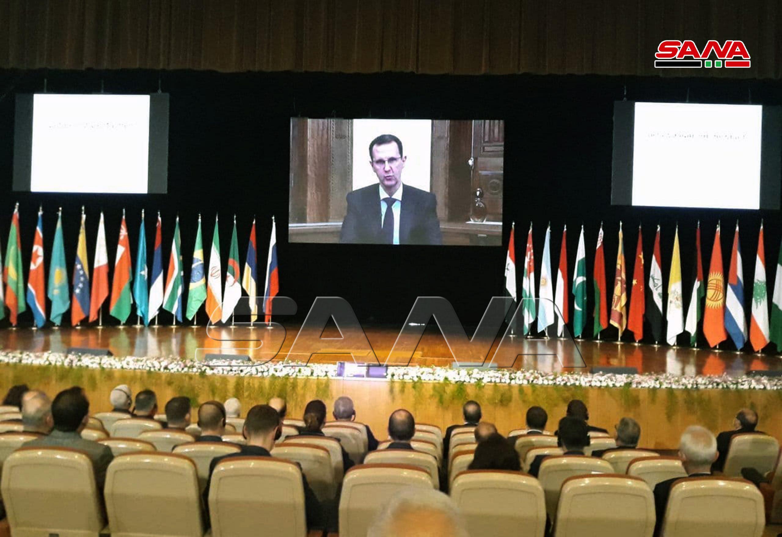 مؤتمر إعادة اللاجئين بدمشق