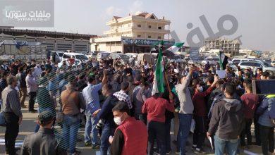 صورة نازحون: مؤتمر دمشق لا يعنينا