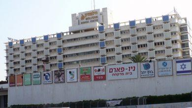 صورة صحيفة: سوريا تشارك في مؤتمر طبي مع إسرائيل