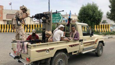 صورة اتفاق الرياض يدخل حيز التنفيذ في اليمن