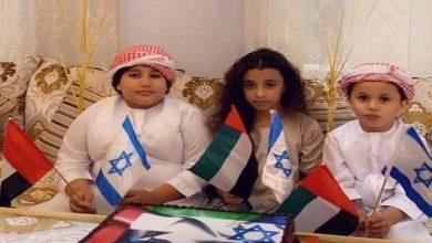 صورة بضائع المستوطنات الإسرائيلية في أسواق الإمارات