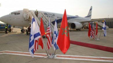 صورة أول رحلة إسرائيلية للمغرب