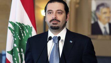 """صورة """"الحريري"""" يقدم تشكيلته الحكومية"""