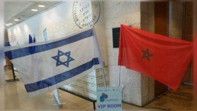 """صورة ردود أفعال دولية على التطبيع """"المغربي-الإسرائيلي"""""""
