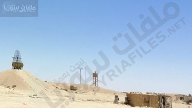 """صورة """"داعش"""" يثير الرعب في التيفور.. وإيران تراقب هواتف ضباط الجيش السوري"""