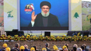 """صورة حزب الله: متخوفون من الساعات الأخيرة لـ """"ترامب"""""""