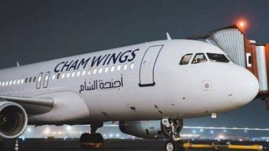 صورة منذ 2016 أول رحلة جوية من الرياض تصل إلى دمشق