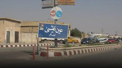 """صورة مصدر عسكري لـ""""ملفات سوريا"""": نقاط عسكرية مشتركة في عين عيسى ترفع الأعلام الروسية"""