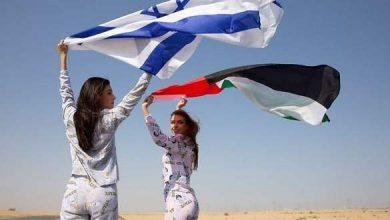 """صورة العلاقات """"الإسرائيلية-الإماراتية"""" في أوجها"""