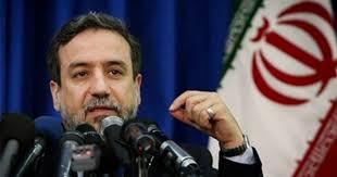 """صورة """"طهران"""" متحدية: لسنا ملزمين بعد اليوم بالاتفاق النووي!"""
