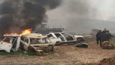 صورة ضحايا بانفجار مفخخة بعفرين