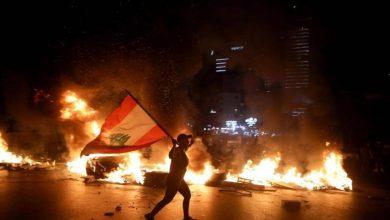 صورة لليوم الرابع على التوالي .. حركات احتجاجية في لبنان