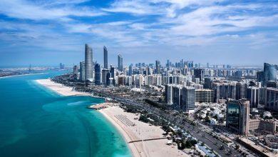 صورة الإمارات تفتح أبوابها للقطريين