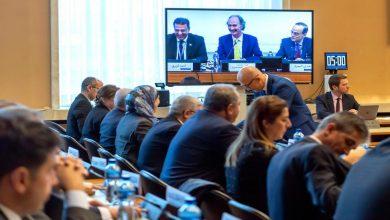 صورة هل ناقشت الجولة الخامسة الدستور السوري