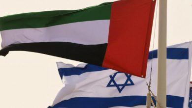 صورة الإمارات: القبض على خلية إيرانية كانت تجهز لهجمات ضد إسرائيليين