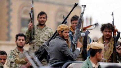 """صورة """"الحوثيون"""" خارج قائمة الإرهاب رسمياً!"""