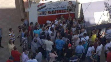 """صورة """"النظام"""" يتفنن باستنزاف الشعب السوري!"""