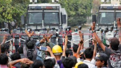 """صورة الاتحاد الأوروبي يدين العنف في """"ميانمار"""""""