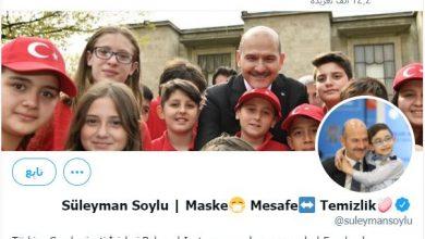 """صورة بعد """"ترامب"""" .. """"تويتر"""" تحذر وزير الداخلية التركي"""